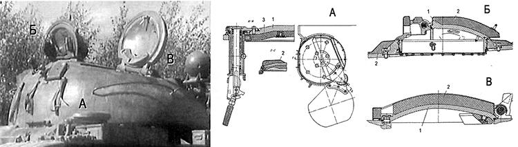 Установка противорадиационных материалов на крышках люков членов экипажа танка Т-55А: А - крышка люка механика-водителя; Б - крышка люка командира танка; В - крышка люка заряжающего. 1 - крышка люка; 2 - надбой; 3 - подбой.