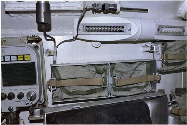 Вид на заднюю часть капсулы экипажа т-14