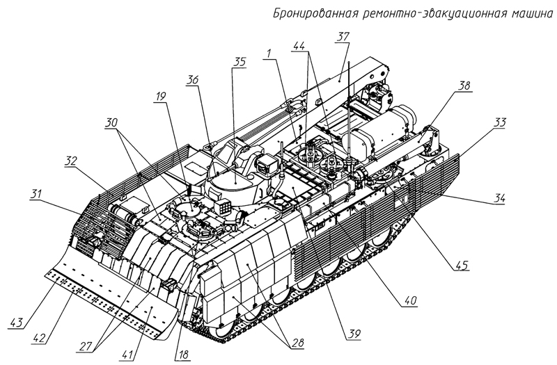 [Official] Armata Discussion thread #5 - Page 2 Image002