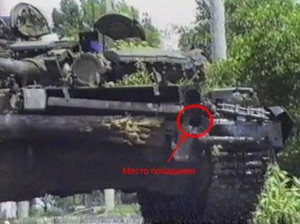 Один из прорвавшихся в Бендеры приднестровских Т-64БВ. Видно попадание кумулятивного снаряда ПТП «Рапира» в кормовую часть корпуса (на месте пробоины видны следы от оперения снаряда).